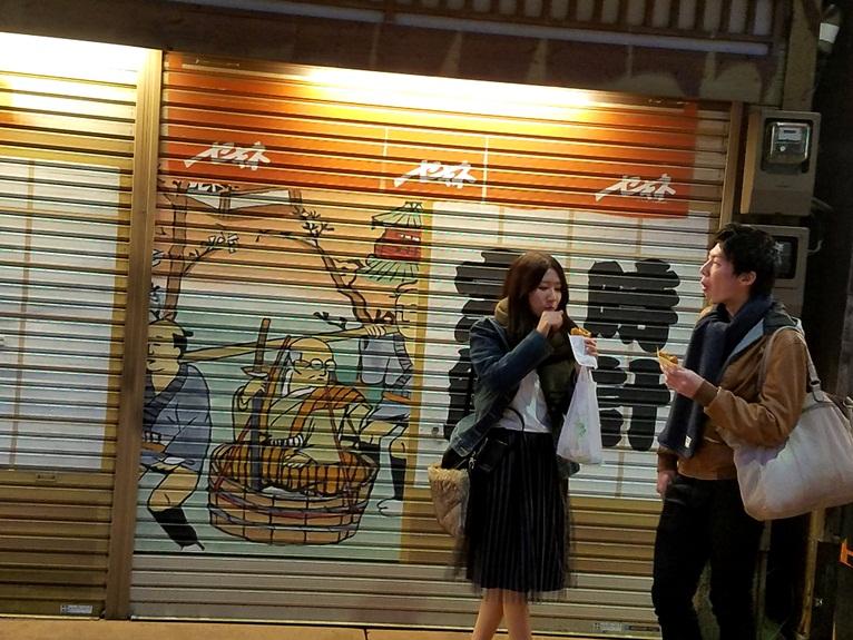 #10Basakusa_neighborhood_tokyo_japan