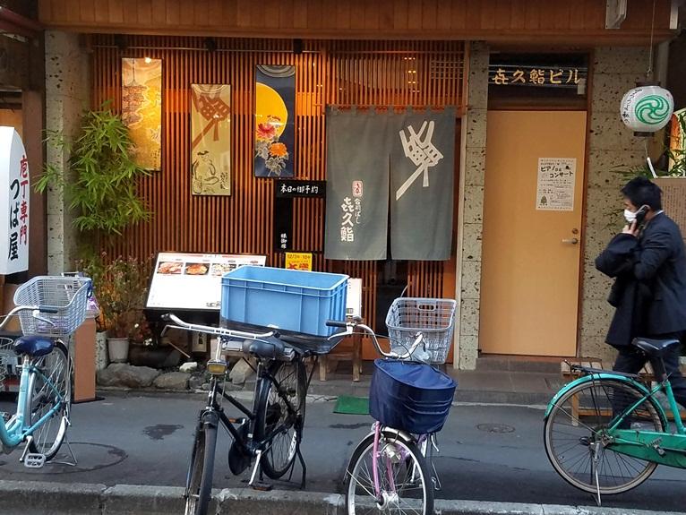 #7Aasakusa_neighborhood_tokyo_japan