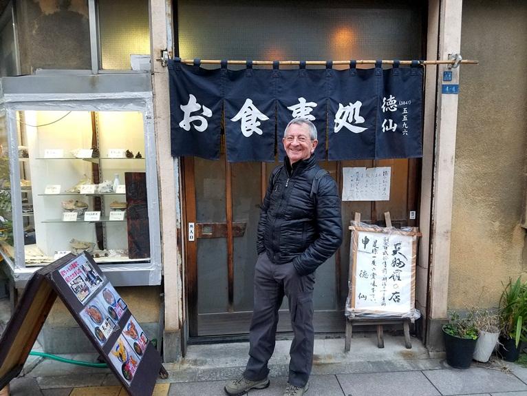 #7Basakusa_neighborhood_tokyo_japan